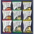 ろくさん亭 道場六三郎 スープ・味噌汁ギフト